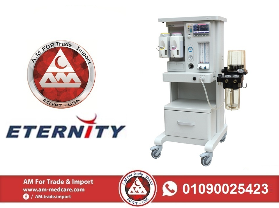 ETERNITY AM832 Anesthesia workstation.